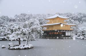 Kinkakuji Temple Golden Pavilion during snow